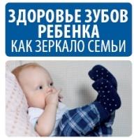 Lapse suu on pere peegel (vene keeles)